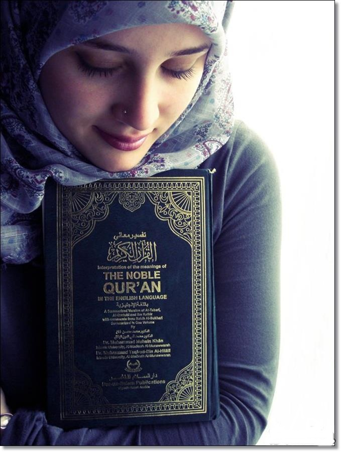 i am a muslim, semra